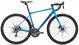 Велосипед Giant Contend AR 2 (2020) 1