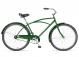 Велосипед Schwinn Gammon (2020) 1