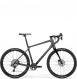 Велосипед гравел Merida Silex 8000 Е+ (2021) 1