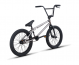 Велосипед BMX Atom Team (2021) GlossRaw 2