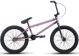 Велосипед BMX Atom Team (2021) GlossRawRose 1