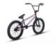 Велосипед BMX Atom Team (2021) GlossRawRose 2