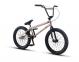 Велосипед BMX Atom Nitro (2021) GlossCopper 3