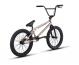 Велосипед BMX Atom Nitro (2021) GlossCopper 2