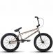Велосипед BMX Atom Nitro (2021) GlossCopper 1