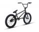 Велосипед BMX Atom Nitro (2021) GunChrome 1