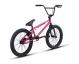 Велосипед BMX Atom Ion (2021) RaceCherry 2