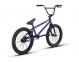 Велосипед BMX Atom Ion (2021) MadPurple 2