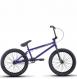 Велосипед BMX Atom Ion (2021) MadPurple 1