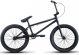 Велосипед BMX Atom Ion (2021) MattGunBlack 3