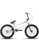 Велосипед BMX Atom Ion (2021) SnowDigitalSilver 1