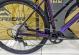 Велосипед гравел Merida Silex 300 (2021) Matt Dark Purple 4