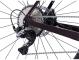 Велосипед гравел Kross Esker 7.0 (2021) 7