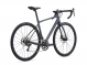 Велосипед циклокросс Giant Contend AR 4 (2021) 8