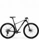Велосипед Merida Big.Nine 5000 (2021) GlossyPearlWhite/MattBlack 1