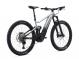 Электровелосипед Giant Trance X E+ 1 Pro 29 (2021) 2