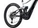 Электровелосипед Giant Trance X E+ 1 Pro 29 (2021) 6