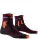 Термоноски для бега X-Socks Trail Run Energy Sunset Orange 1