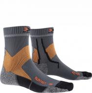 Термоноски для бега X-Socks Run Fast Pearl Grey