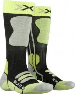 Термоноски для бега подростковые X-Socks Ski Junior 4.0 Anthracite Melange