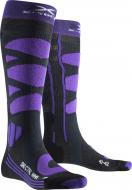 Термоноски женские X-Socks Ski Control 4.0 Charcoal Melange/Purple