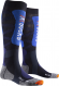 Термоноски Носки X-Socks Ski Light 4.0 Midnight Blue 1