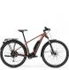 Электровелосипед  Merida eBig.Nine 300 SE EQ (2021) SilkBronze/Black 1