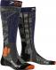 Термоноски X-Socks Ski Rider 4.0 Stone Grey/Melange Blue 1