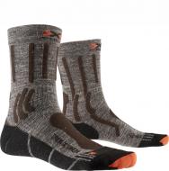 Термоноски X-Socks Trek X Linen Suede Melange