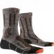 Термоноски X-Socks Trek X Linen Suede Melange 1