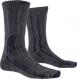 Термоноски X-Socks Trek X Merino LT Anthracite/Melange 1