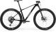 Велосипед Merida Big.Nine 7000 (2021) GlossyPearlWhite/MattBlack 1