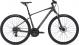 Велосипед Giant Roam 4 Disc (2021) Moss Green 1