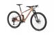 Велосипед NS Bikes Synonym RC 2 (2021) 2