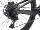 Велосипед Giant Trance X 29 3 (2021) Black/Black Chrome 3