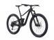 Велосипед Giant Trance X 29 3 (2021) Black/Black Chrome 9