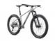 Велосипед Giant Fathom 27,5 2 (2021) Concrete 1
