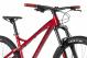Велосипед Dartmoor Primal Intro 29 (2021) 5