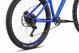 Велосипед Dartmoor Sparrow (2021) 4