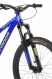 Велосипед Dartmoor Gamer Intro 24 (2021) 7