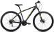 Велосипед Aspect Stimul 29 (2021) 1