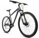 Велосипед Aspect Stimul 29 (2021) 2
