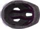 Детский велосипедный шлем Scott Spunto Kid deep purple/blue 1
