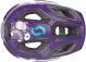 Детский велосипедный шлем Scott Spunto Kid deep purple/blue 3