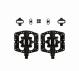 Педали Wellgo контактные B329 2
