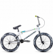Велосипед BMX Forward ZIGZAG 20 (2021) синий 1