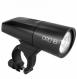 Фонарь передний Cube Front Light Pro 18 black 1
