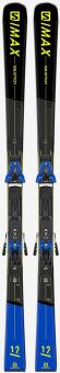 Горные лыжи Salomon E S/Max 12 + крепления Z12 GW F8 (2021)