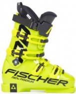 Горнолыжные ботинки Fischer RC4 Podium RD 110 (2020)