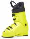 Ботинки горнолыжные Fischer RC4 70 JR yellow/yellow (2021) 1